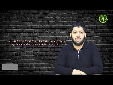 Quran əlifbası ilə tanışlıq |İqlab |Quran öyrənirəm 23-cü dərs| Bir dəqiqəyə öyrən