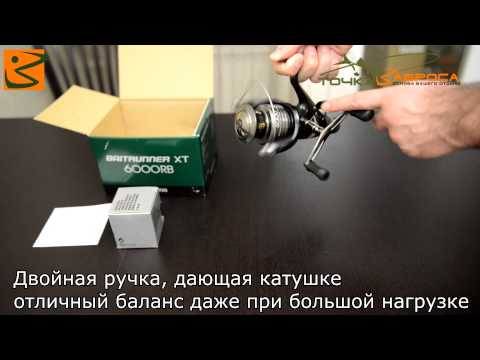 Shimano Twin Power XT from YouTube · Duration:  4 minutes 1 seconds