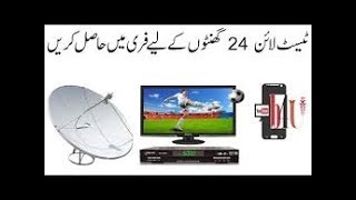Free Cline Cccam Test Our Line and Buy SUper FAST 4G CLINE
