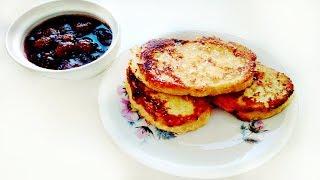 Сладкие гренки! Вкусный завтрак!