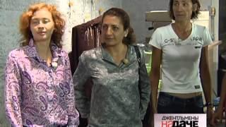 Джентльмены на даче  Женский сезон  День 9