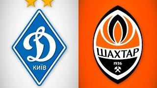 ОНЛАЙН. Динамо U21 - Шахтер U21 / LIVE. Dynamo U21 - Shakhtar U21