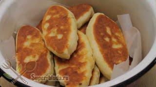 Дрожжевые пирожки с картошкой. Самые быстрые дрожжевые  пирожки