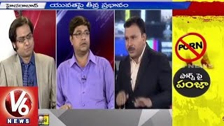 Special Discussion on Banning of PORN Sites   7PM Discussion l V6 News (19-06-2015)
