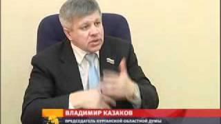Хозяин Акулинкино отказался от аренды озера(http://www.kurgan.ru/news_business/hozyain_akulinkino_otkazalsya_ot_arendy_ozera_iz-za_ubytkov_kto_sleduyuschiy.html., 2012-02-21T11:08:39.000Z)