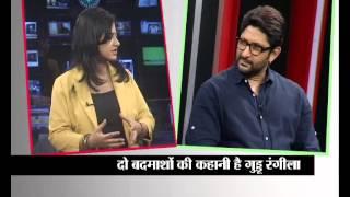 Guddu Rangeela team's interview by Komal Sharma
