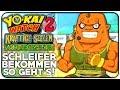 SCHLEIFER den YO-KAI-OBERTRAINER bekommen - ES MUSS WEH TUN | Yo-Kai Watch 2