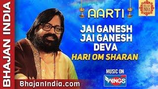 Ganpati Hindi Aarti - Jai Ganesh Jai Ganesh Deva by Hari Om Sharan
