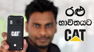 CAT B30 Mobile Phone Sri lanka