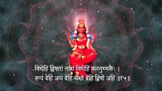 Argala Stotram | Lyrics | Bhanumathi Narasimhan | Art Of Living