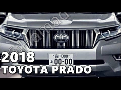 2018 Toyota Prado Facelift - First Look
