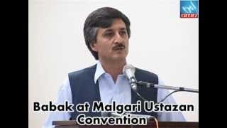 Babak at Malgari Ustazan Convention