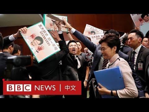 2019施政報告:林鄭月娥為何無法在立法會宣讀報告?- BBC News 中文