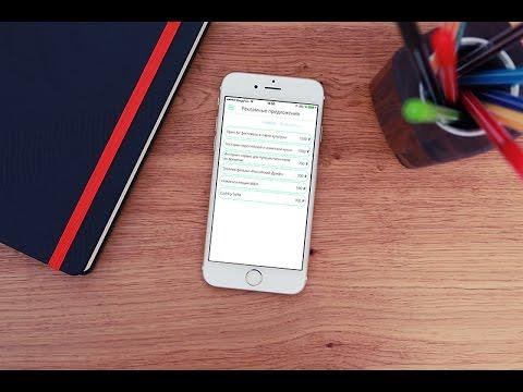 Мобильный заработок в интернете с телефона на скачивании