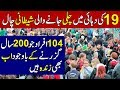 A STORY OF 104 MISSING PEOPLE | KHOJI TV