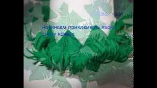 МК ЕЛОЧКА КРАСАВИЦА