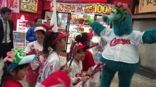 広島Carp スライリー& カープ大好きGIRLS(アクターズスクール広島) ...