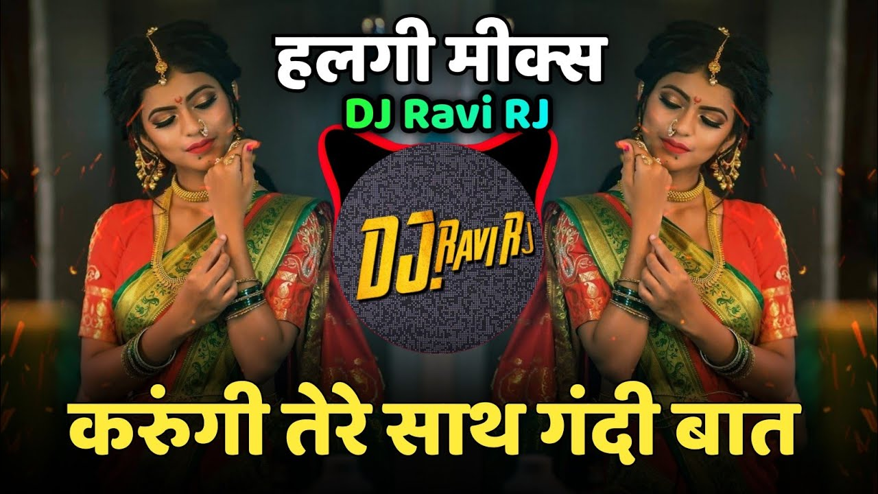 🔥 गंदी बात | Gandi Baat - ( Halgi Mix ) DJ Ravi RJ Official 🔥