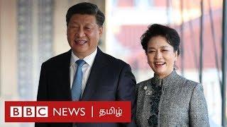 ஷி ஜின்பிங்கின்  Car, Wife, fav game - 10 important facts | Xi Jinping | China president