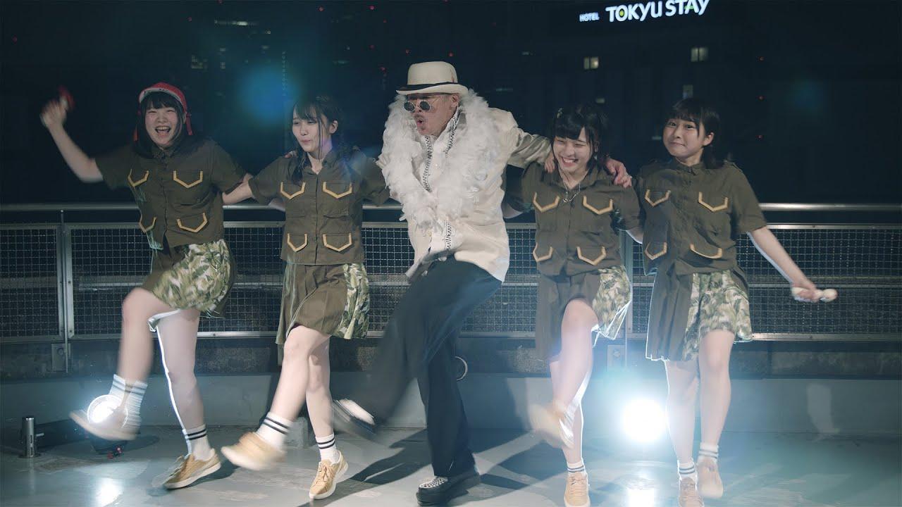 【MV】THE BANANA MONKEYS , 「今を生きろ。」【田代まさし氏出演!!】
