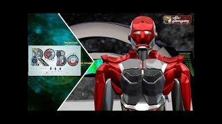 Robo Leaks – Puthiyathalaimurai TV Show