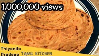 கோதுமை பரோட்டா / Whole Wheat lacha paratha / layered paratha in tamil