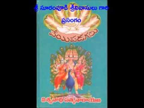 Veyi Padagalu Telugu Novel Pdf