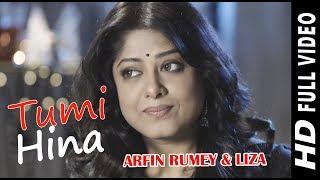 Tumi Hina By Arfin Rumey & Liza   Tarkata HD Bangla Movie Song   Moushumi & Arefin Shuvo