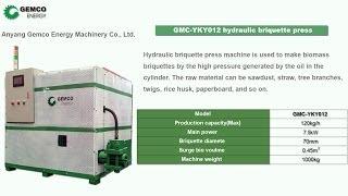 wood briquette machine, hydraulic biomass briquette press (2018)
