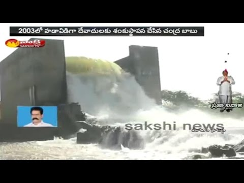 'Inefficiency behind failure of 'Devadula Lift Irrigation Project || Sakshi Special Story