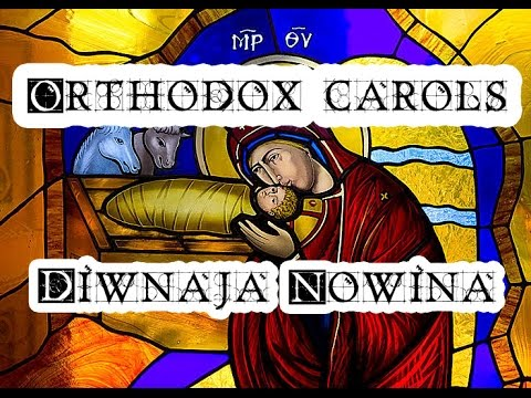 Diwnaja Nowina - Orthodox Christmas Song