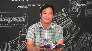 [Living Life] 09.17.2015 Object Lessons (Ezekiel 4:1~17)
