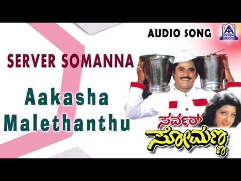 Top Tracks - Manjula Guru