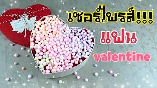 กล่องเม็ดโฟม เซอร์ไพรส์แฟน วาเลนไทน์ | Ferrero Rocher Valentine's Day | DIY ง่ายนิดเดียว