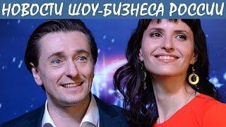 Новая жена Сергея Безрукова ждет ребенка. Новости шоу-бизнеса России.