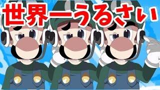 【マリオメーカー 実況】音量注意 世界一うるさいコース! thumbnail