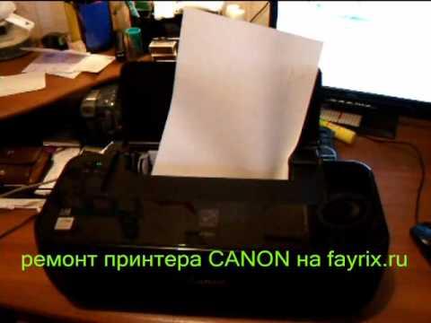 Зажевывает бумагу в принтере canon mp230 37