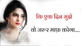 Shivani Singh || Sad Dialogue Whatsapp Status || Payar ka Khel || P K Creation of love