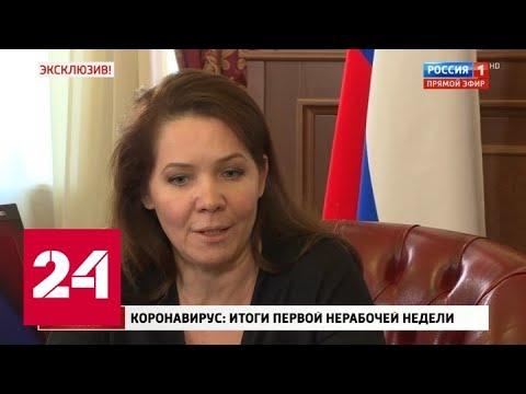 Эксклюзивное интервью заместителя мэра Москвы Анастасии Раковой - Россия 24