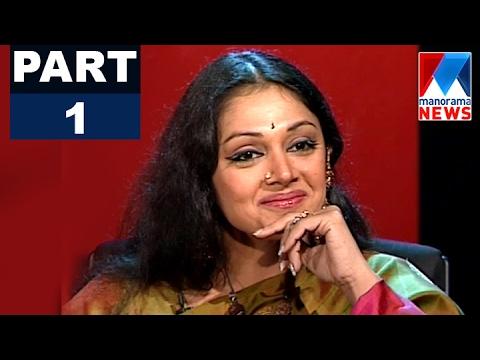 Shobhana in NereChowe - Part 1 | Old episode | Manorama News - YouTube