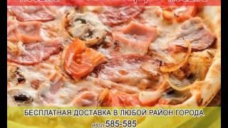 Доставка суши в Брянске(, 2016-04-25T11:46:45.000Z)