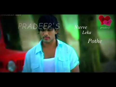 Atu Nuvve Full song || current movie || Sushant,Sneha Ullal
