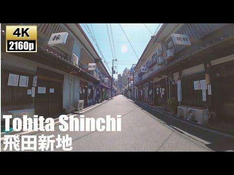 大阪 ちょ ン の 間 黄金町の『ちょんの間』ってどうなったの?