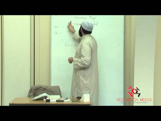 Al-Arabiyyah Bayna Yadayk by Ustadh Abdul-Karim Lesson 5