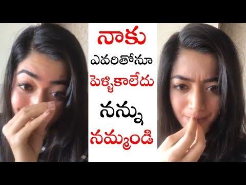 Rashmika Mandanna Facebook Live Over Her Marriage Rumors   Latest Updates   Telugu Varthalu