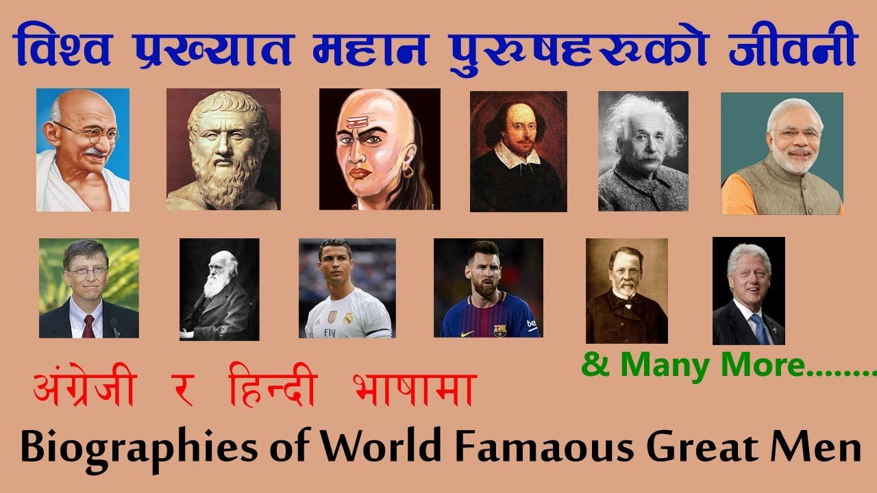 Nicolaus CA Hindu Single Men