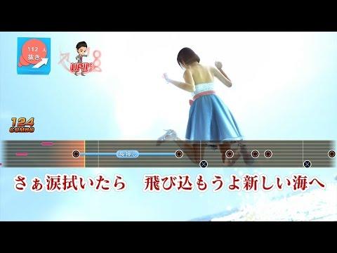 Ryu Ga Gotoku 6 - Karaoke - Bran-New Stage [Hikaru]