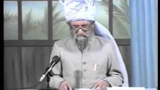 Urdu Dars Malfoozat #553, So Said Hazrat Mirza Ghulam Ahmad Qadiani(as), Islam Ahmadiyya