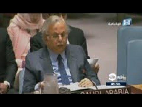 السعودية تطالب المجتمع الدولي بموقف حازم ضد إرهاب إيران  - نشر قبل 2 ساعة