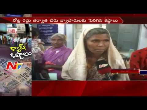 People Face Problems with Huge Queue || Demonetisation || Khammam || NTV
